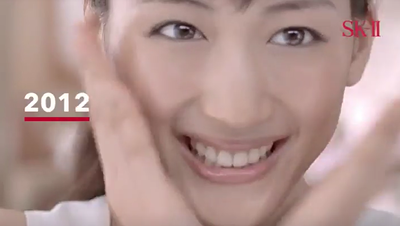 Top female portrayal ad in Japan.