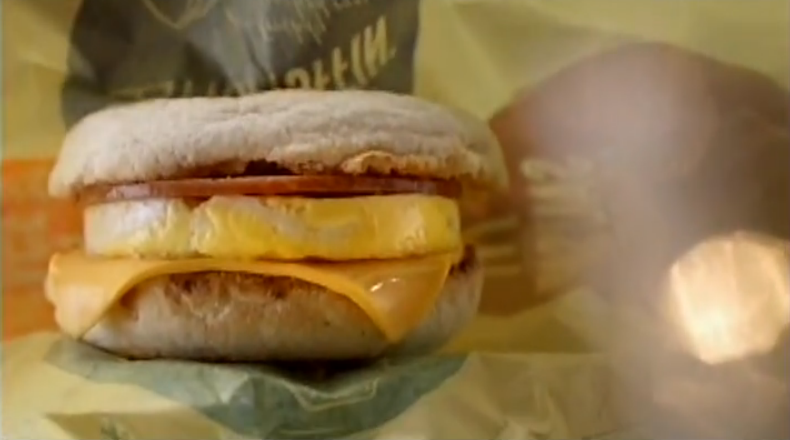 McDonald's ad shows delicious food shot of McMuffin.